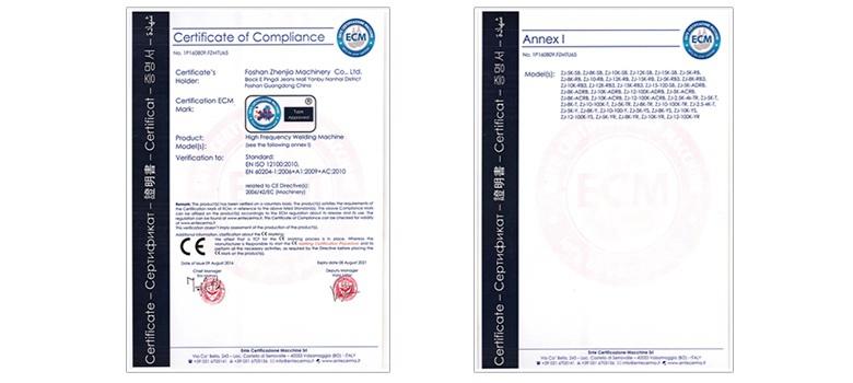 高周波技术认证书