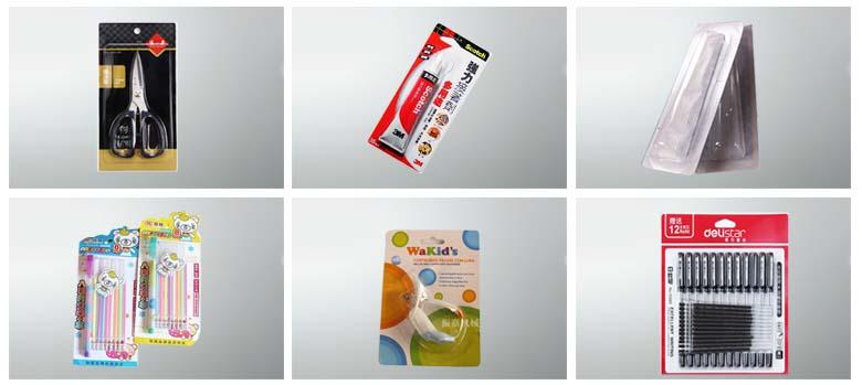 一面纸卡一面吸塑包装产品.