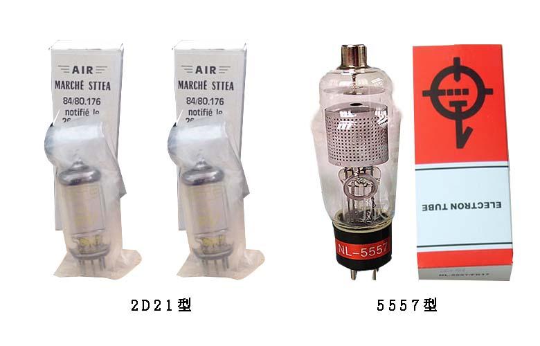 火花保护装置展示图